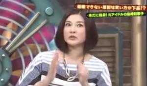 島崎和歌子