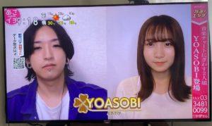 YOASOBIのボーカルikuraとayase
