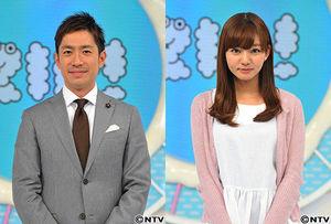 にわみきほとアナウンサーの田中毅