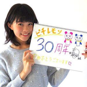 ピチレモンの志田沙良